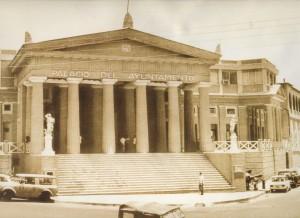 Foto. 5. Palacio del Ayuntamiento.-,-.