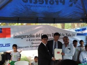 Inauguracion de Centro de Aprendizaje Digital