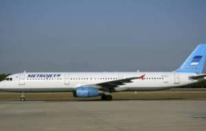 El aparato, un Airbus 320, volaba desde la localidad turística de Sharm el Sheij a la ciudad rusa de San Petersburgo AFP