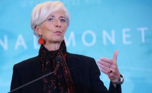 La directora del Fondo Monetario Internacional, Christine Lagarde, habla durante una rueda de prensa en la sede del FMI, el 30 de noviembre de 2015 en Washington, DC (AFP | Mandel Ngan)