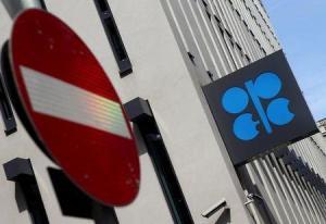 El logo de la OPEP, fotografiado en su sede en Viena, Austria, 21 de agosto de 2015. Rusia puso paños fríos el lunes a la posibilidad de que los miembros de la OPEP se reúnan este mes, pese a que los precios del petróleo han caído por debajo de los 40 dólares por barril. REUTERS/Heinz-Peter Bader